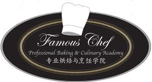 Famous Chef
